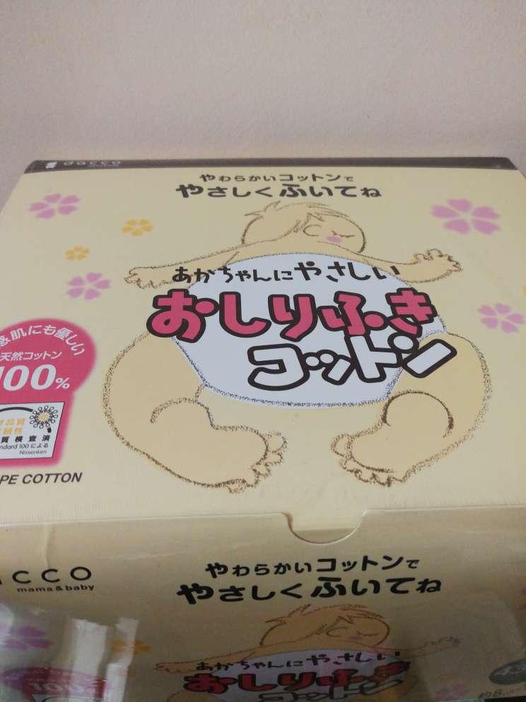 shop onitsuka cdc 00259681 clearance
