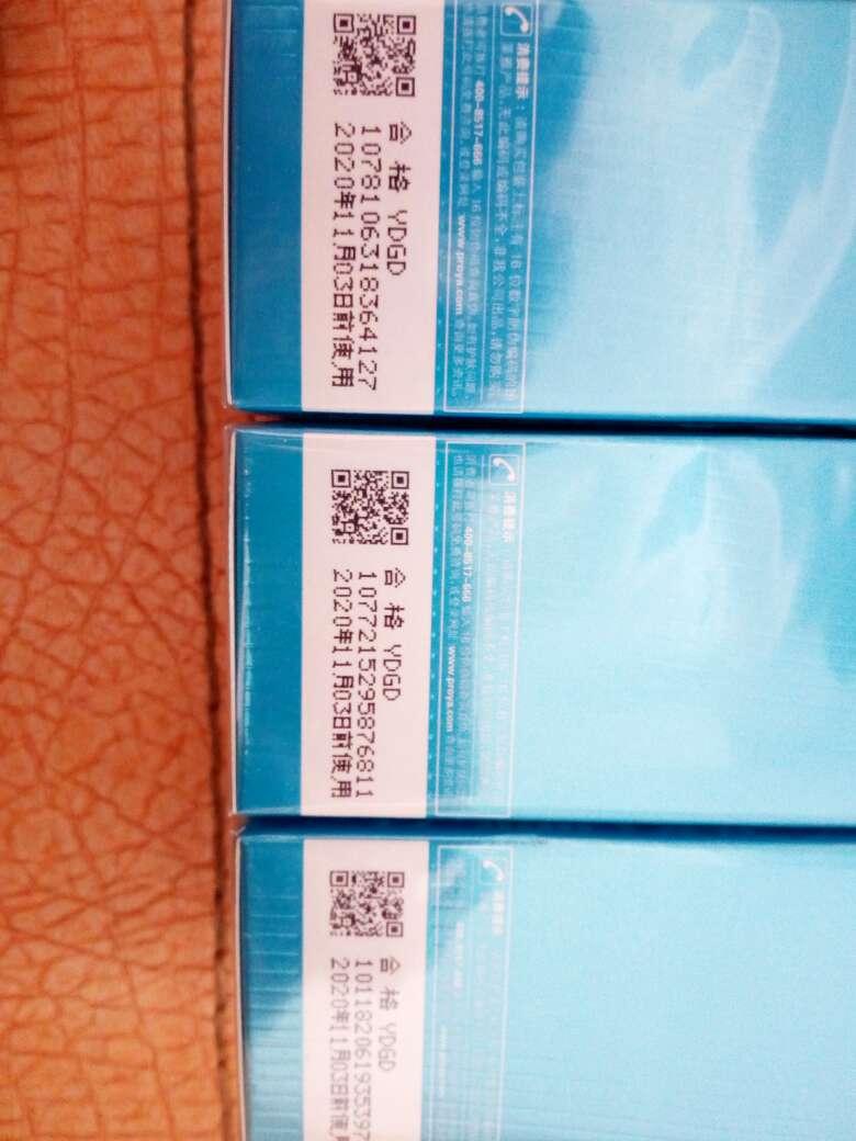asics gel gt 00938513 cheapestonline