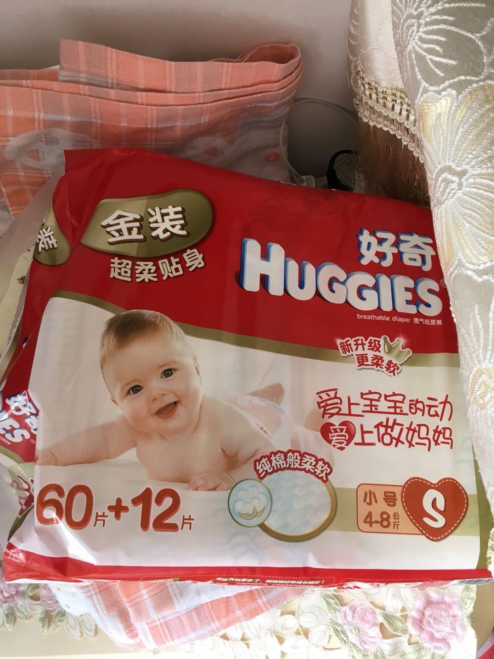 womens duffel bags 00235223 women