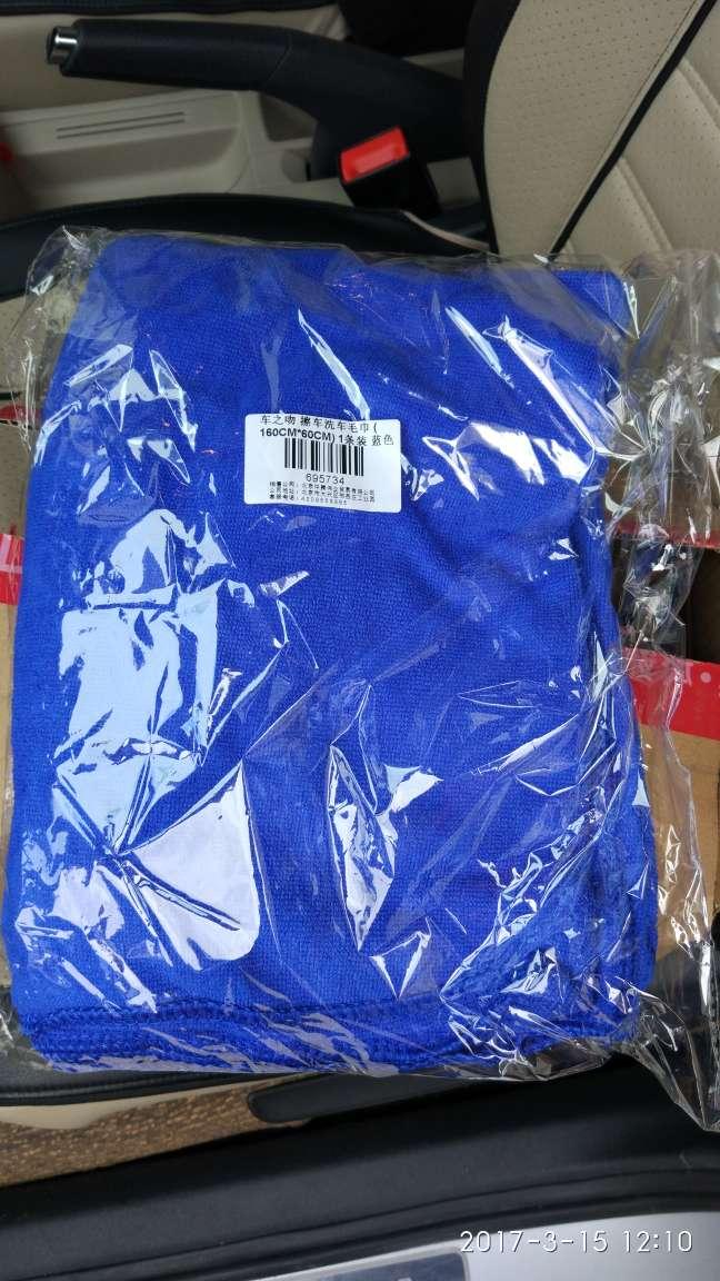 air jordan 3.5 high heels 00227761 replica