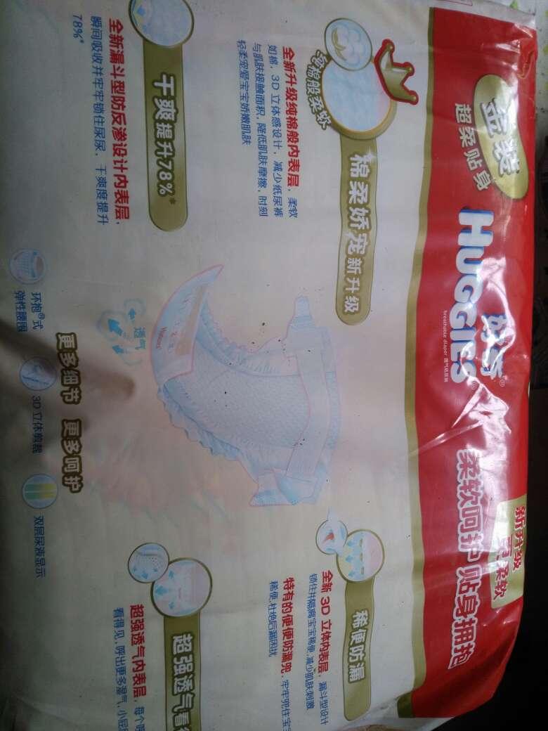 buy women handbags online 00228477 cheaponsale