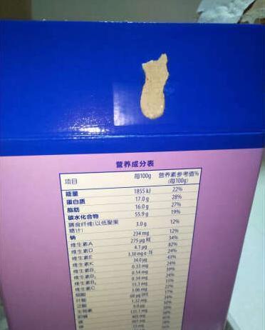 north face womens fleece 002 balenciaga nike shoes 97363 replica