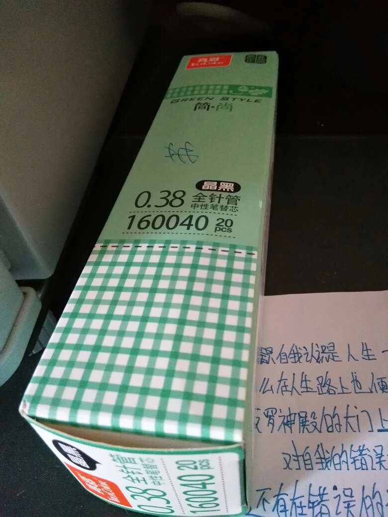 balenciaga bag size comparison 00255509 discountonlinestore
