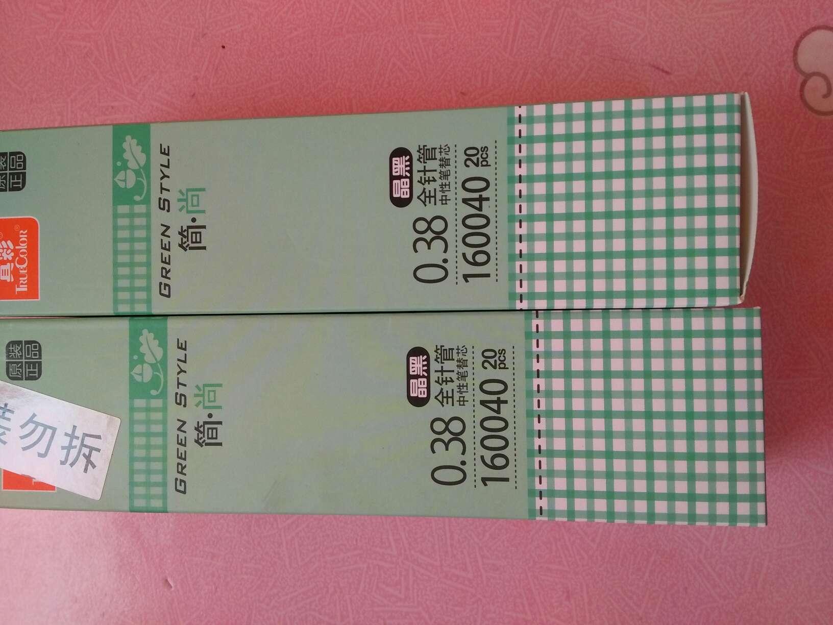 korean wholesale clothing free shipping worldwide 00260827 wholesale
