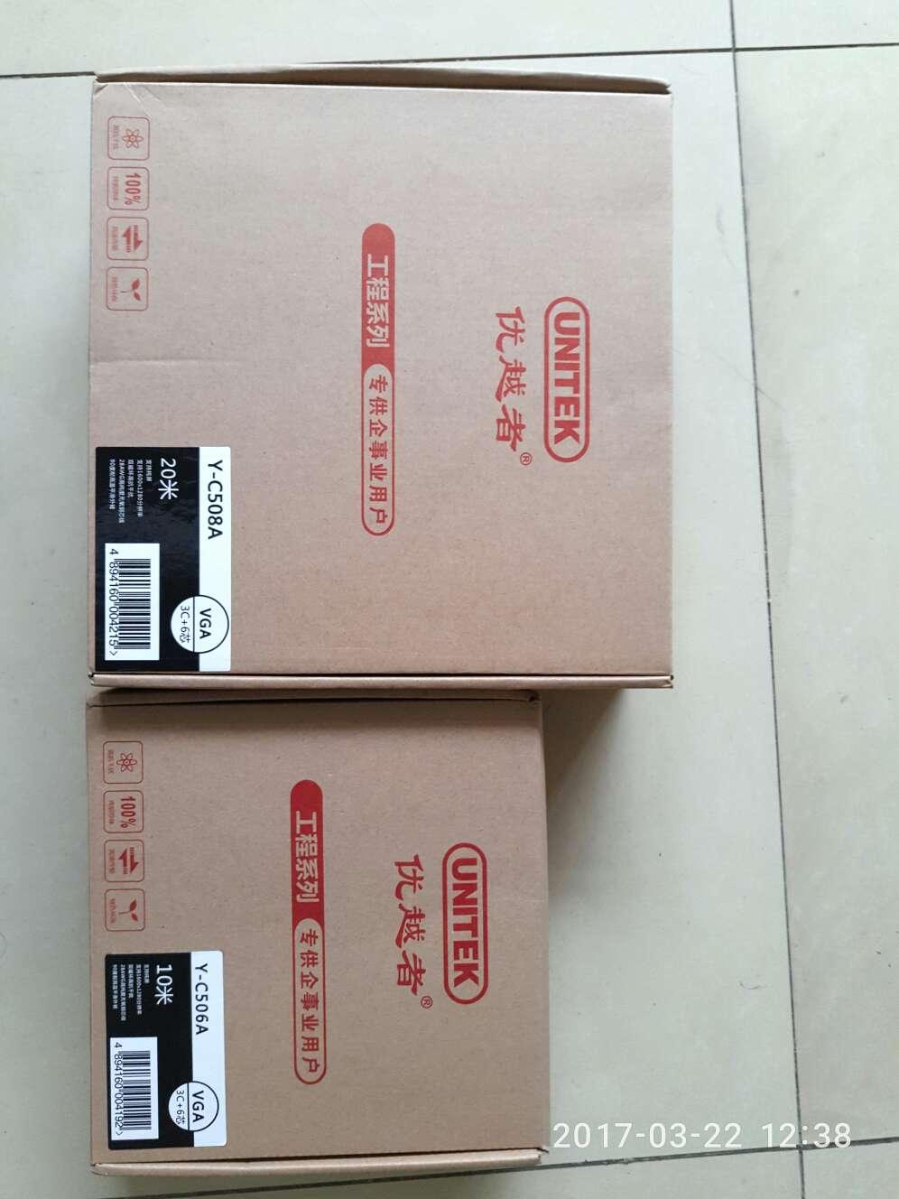 minimus shoes 00287398 onlineshop