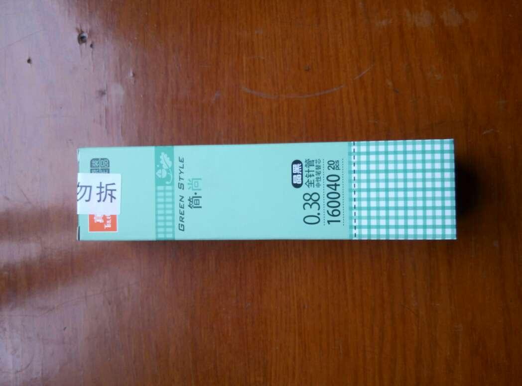 basketball socks pink 00257184 cheap