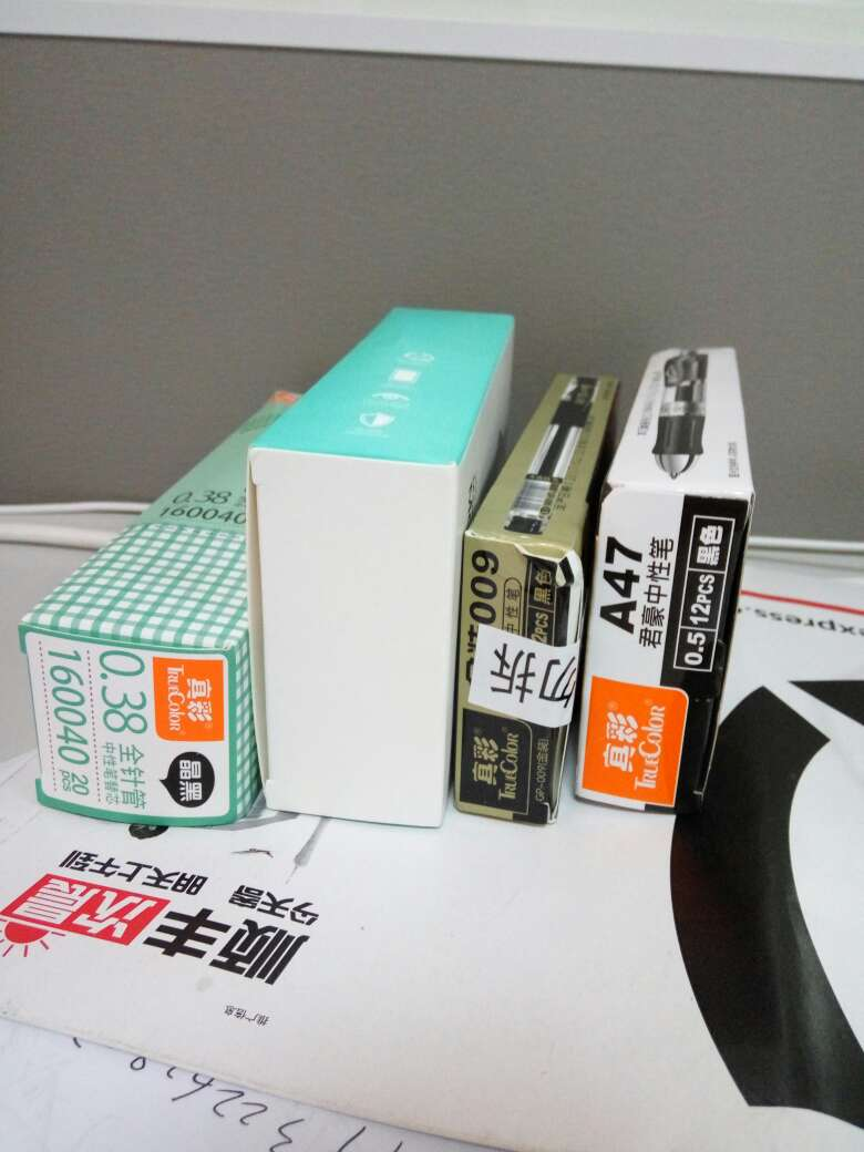 air max wholesale 00292031 discount