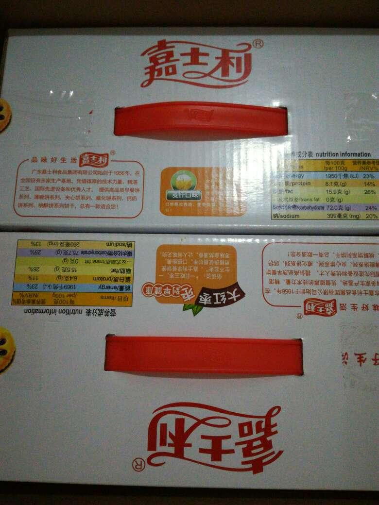 outlet online burberry handbag 0024485 women