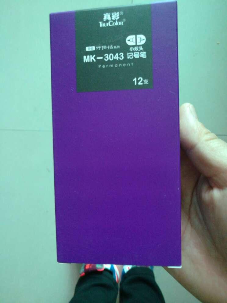 free run 2 black red 00231233 cheapestonline