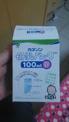 onitsuka tiger discount code 2013 00257595 onlineshop