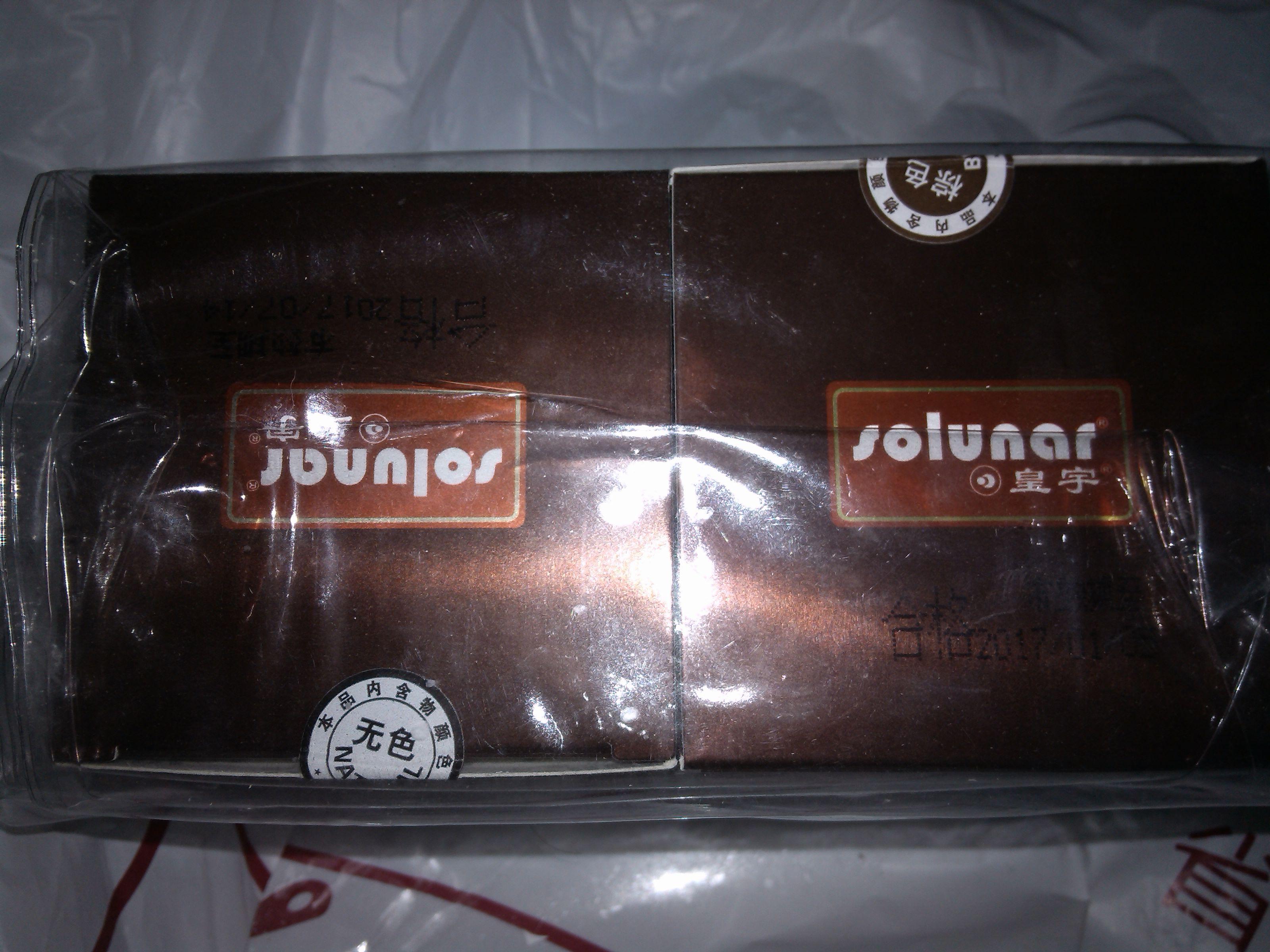 air jordan 4 laser package 00265588 online