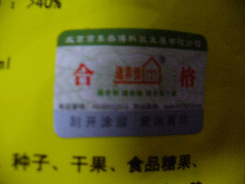 fashion bags 00213238 cheaponsale