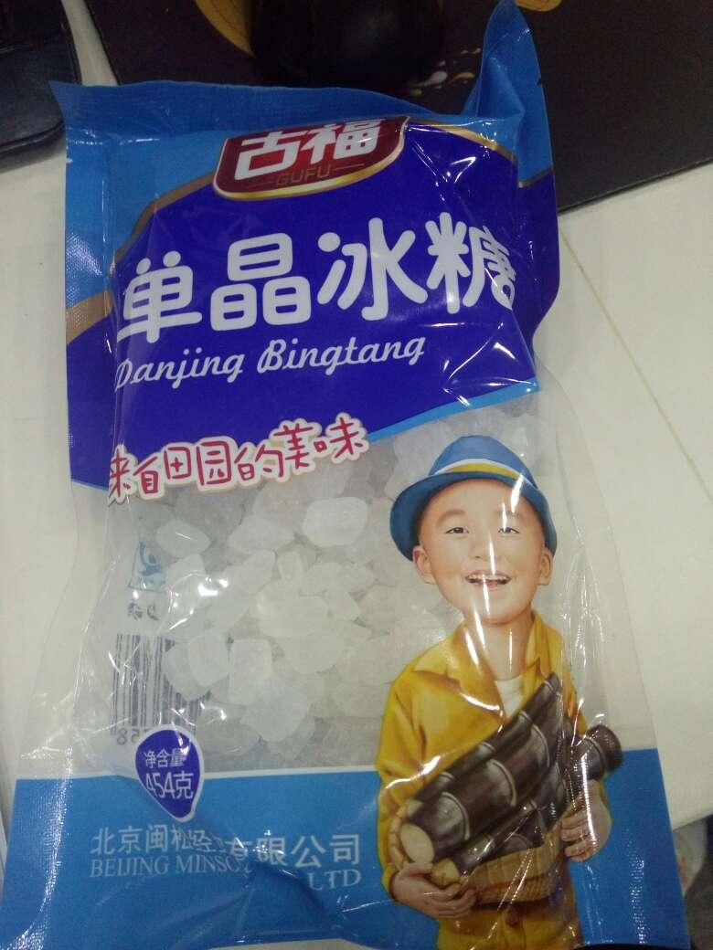 chinese mesh slippers toronto 0026821 onsale