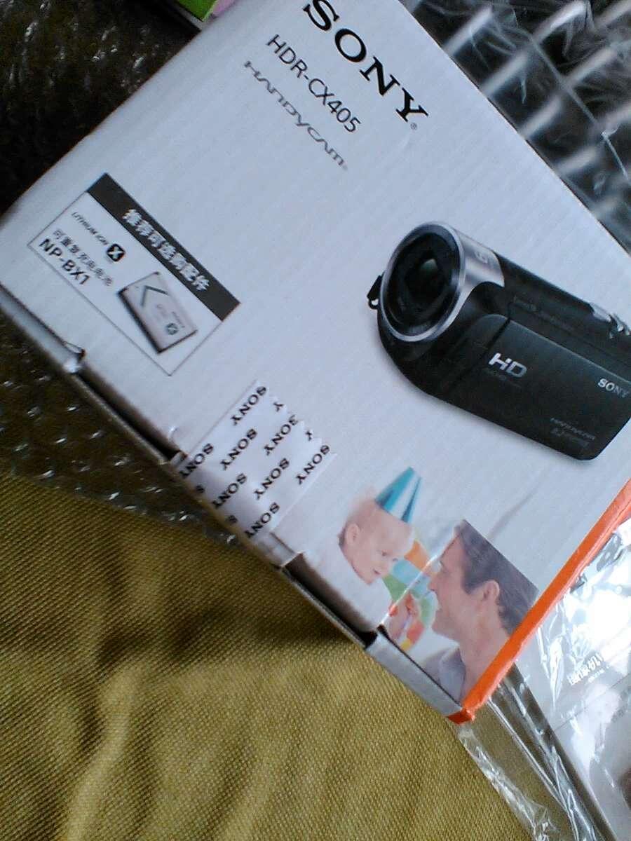 索尼(SONY)HDR-CX450高清数码摄像机光学防抖30倍光学变焦蔡司镜头支持WIFI/NFC传输