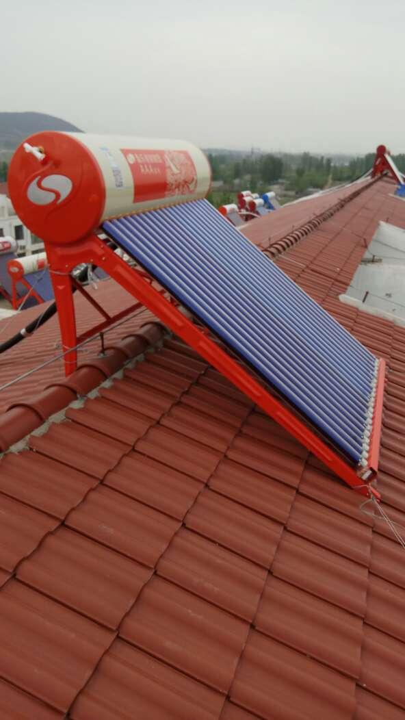桑乐SANGLE云之家太阳能热水器家用全自动热水器配智能仪表电加热20管-145L送货上门+安装