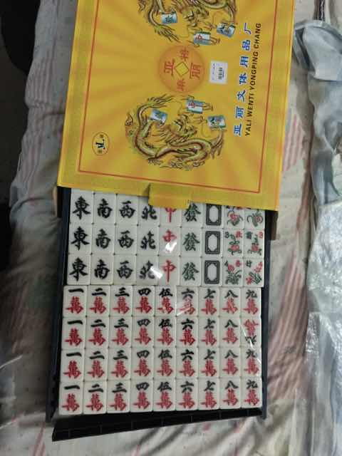 cheap elite jerseys china 002106623 forsale