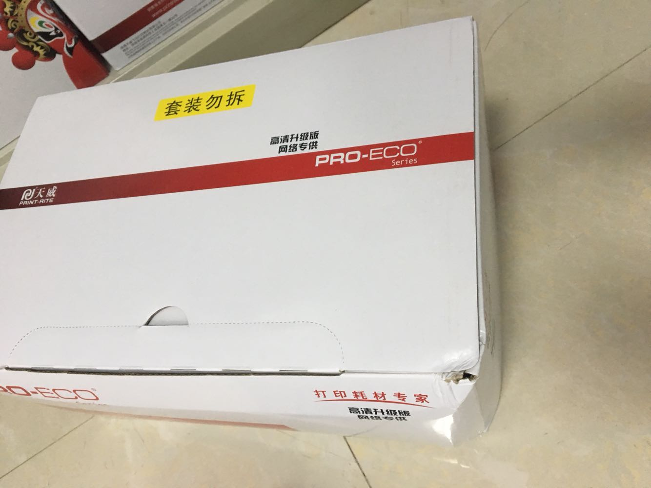 paragon footwear for mens 00291338 store