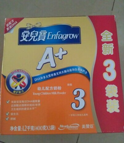 latest designer handbags 00247939 forsale