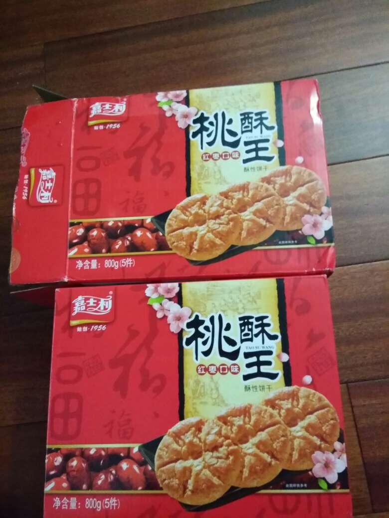 china wholesale shox free shipping 00210996 sale