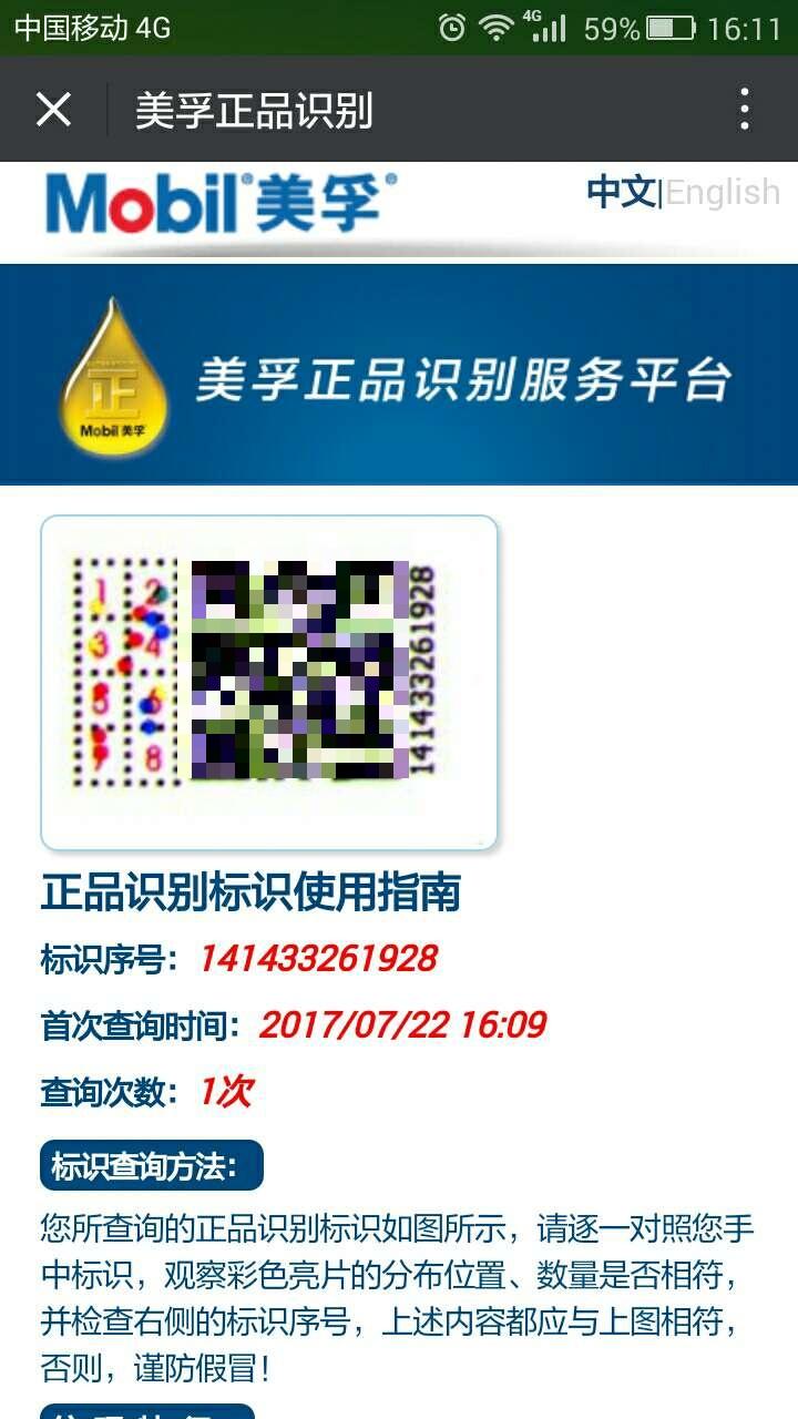 buy air max 90 solar red 00255249 discountonlinestore