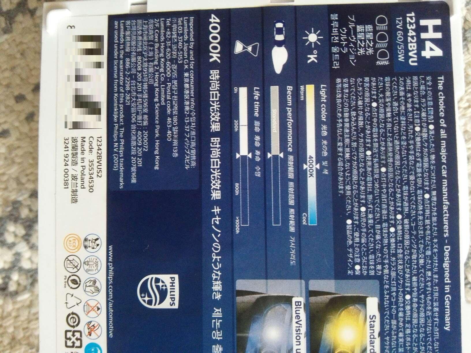 air jordan 1 mid 00299320 discount