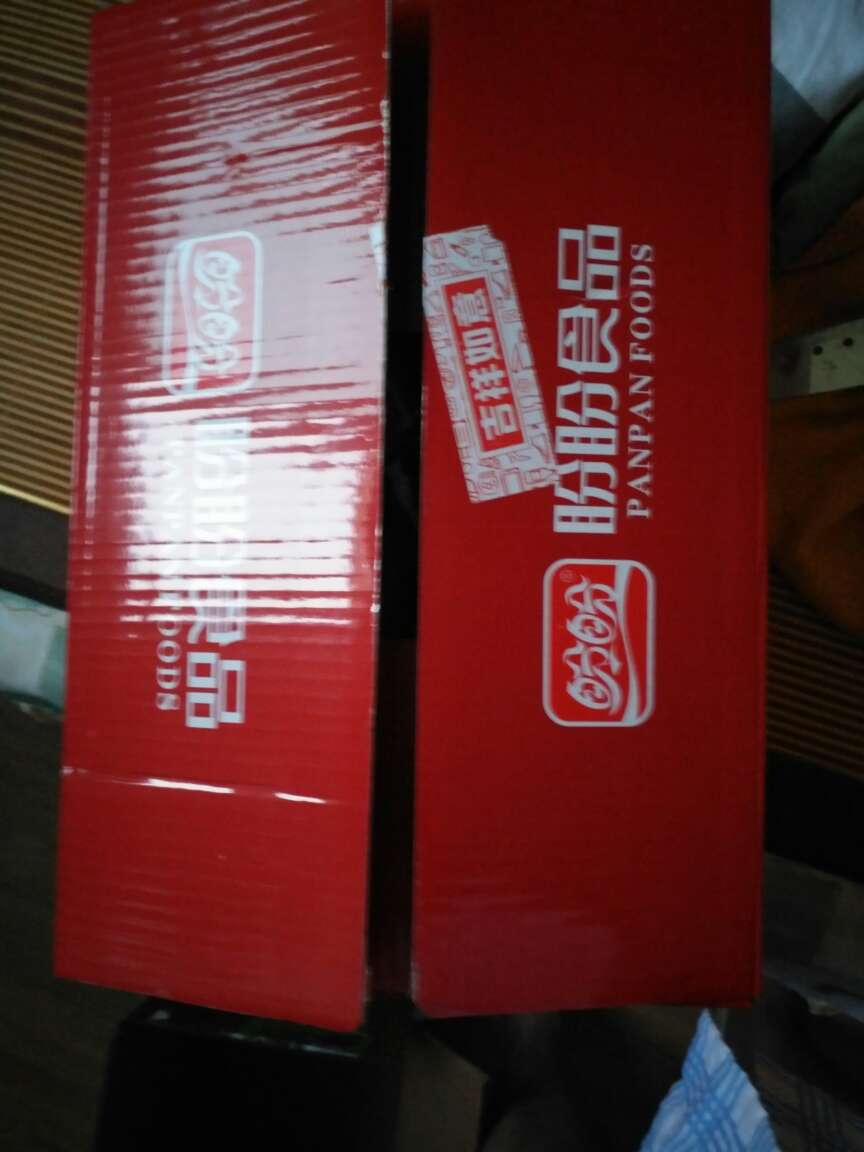 sb for sales 00210827 cheap
