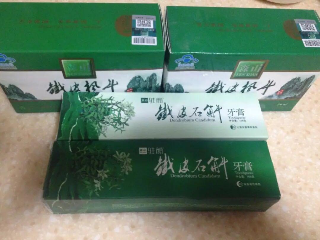 asics gel virage 4 0028897 for-cheap