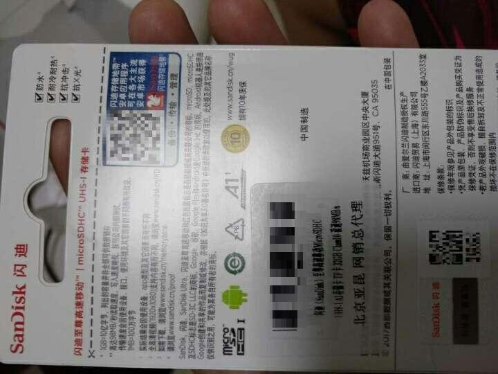 air jordan 6 retro golden moments package 00214666 cheapest