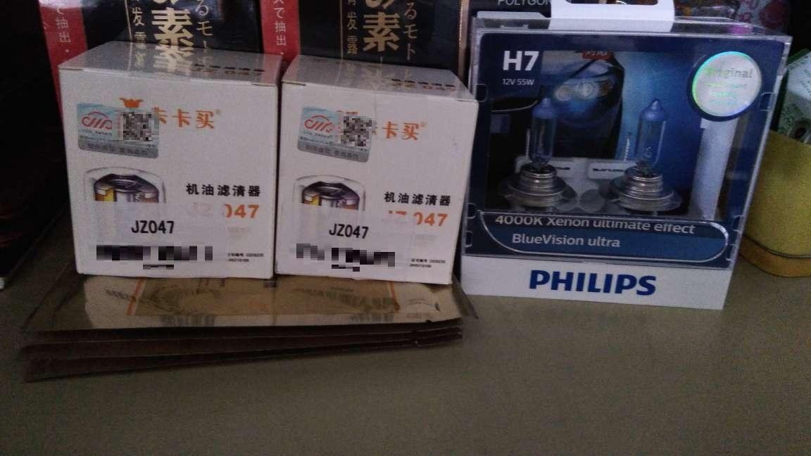 latest sunglasses for mens 2014 00296925 forsale