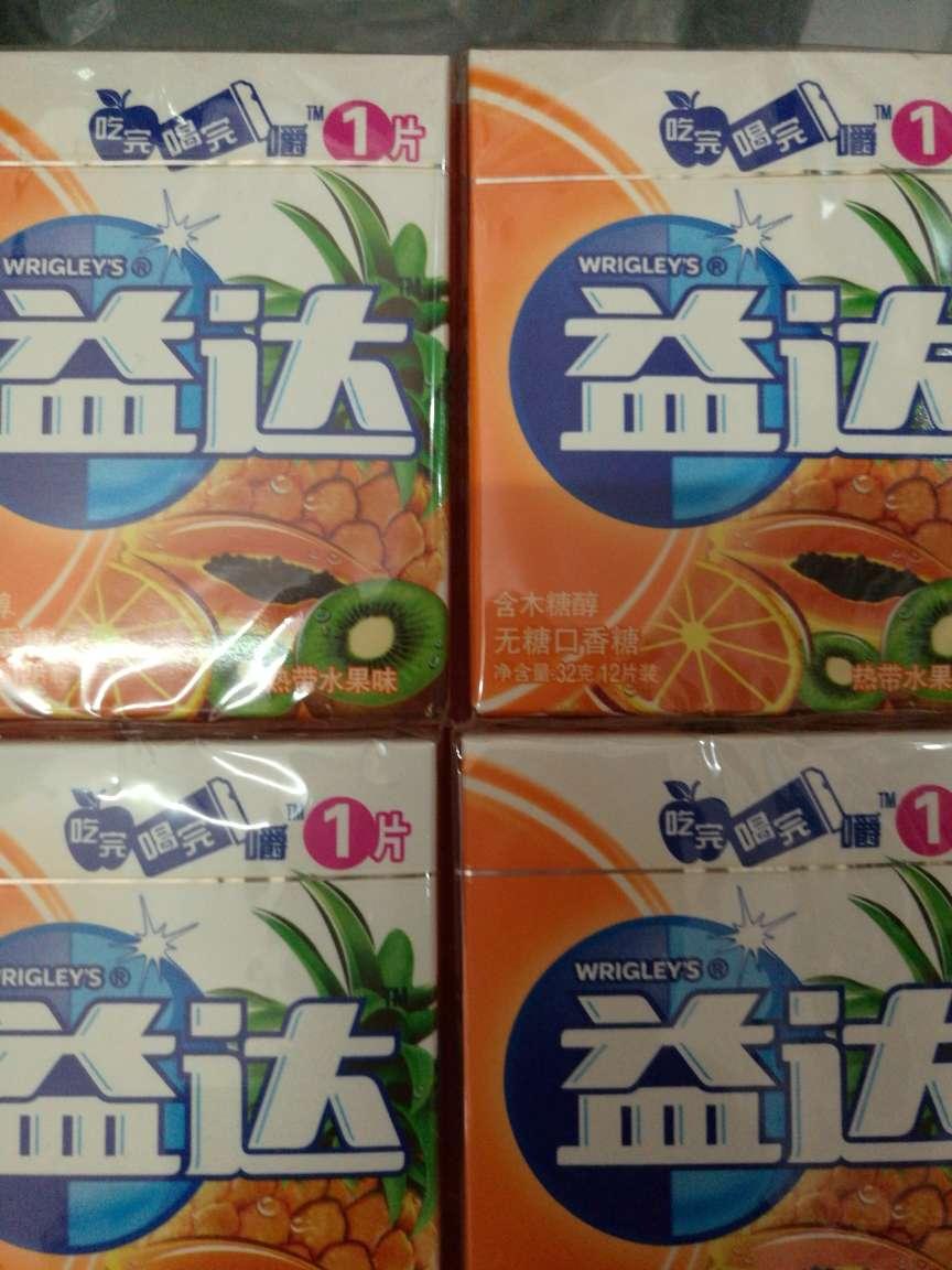 onitsuka tiger by asics serrano yellow 00931557 cheapest