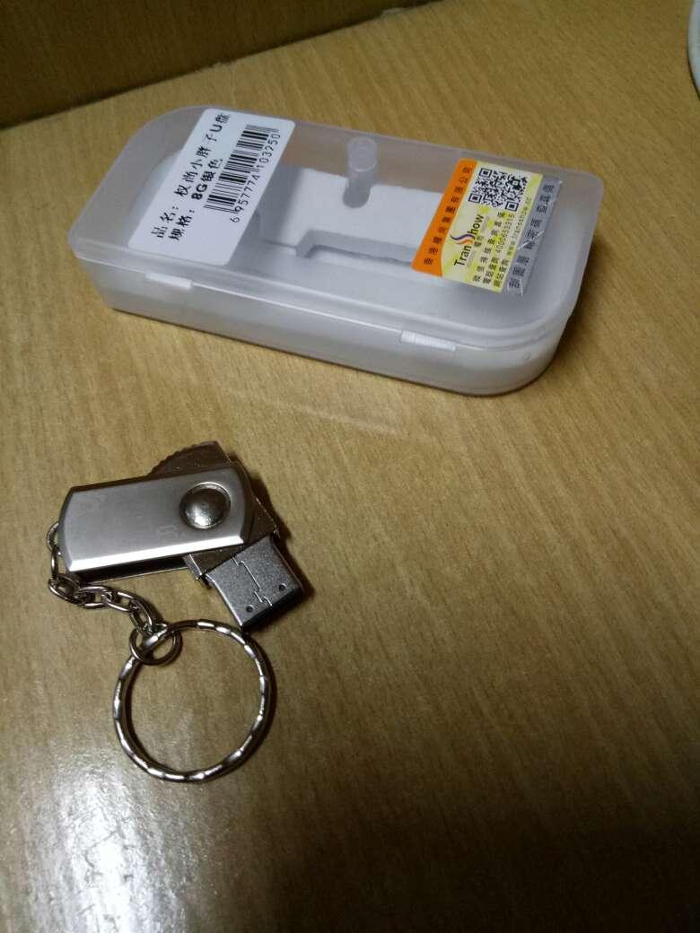 mens accessories online ireland 009102678 cheaponsale