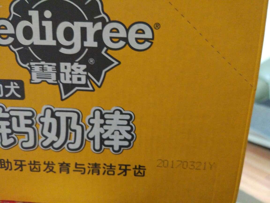 nike cortez basic leather jewel 00263423 cheap