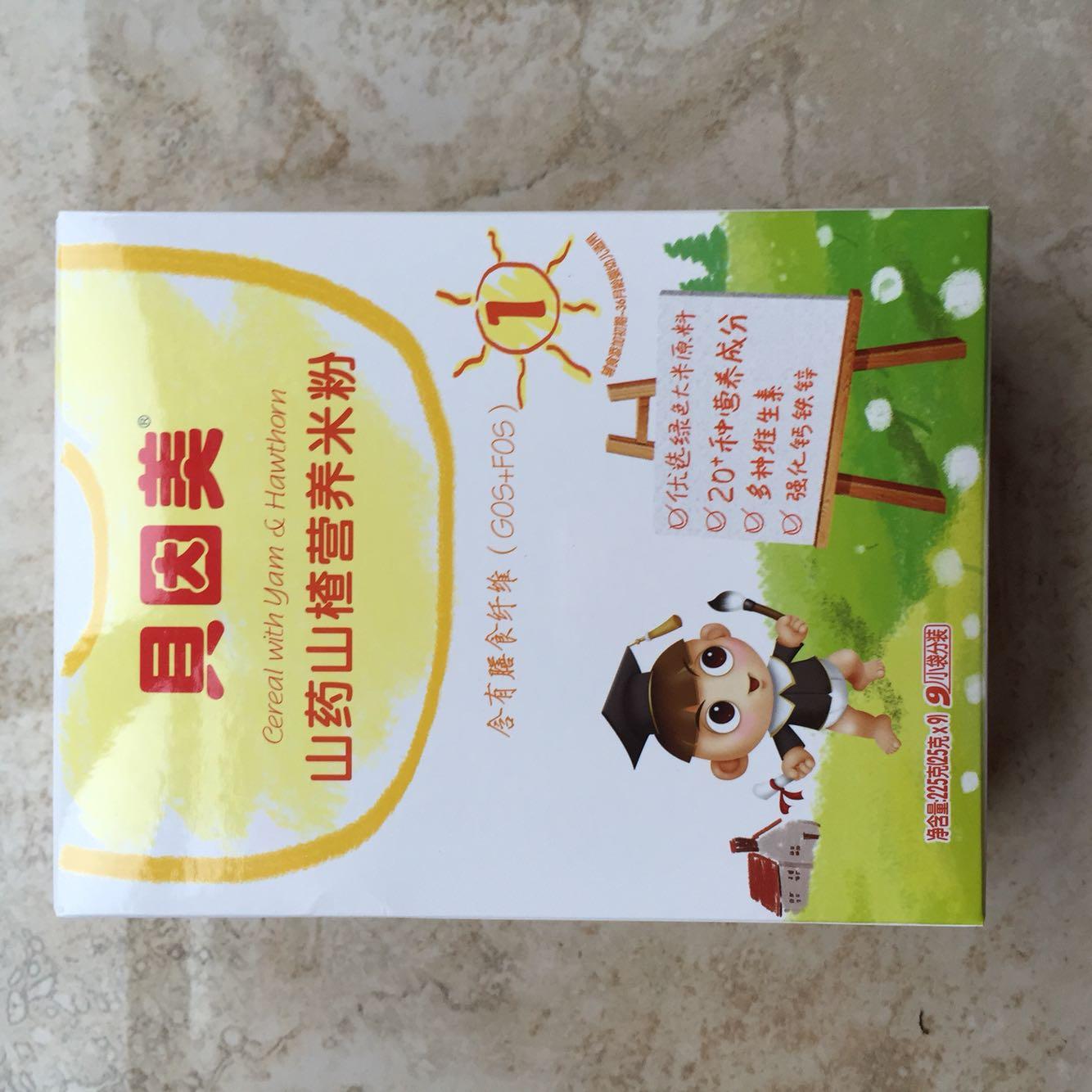 cheap white air max thea 00283258 cheapest