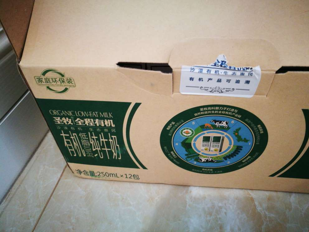 air mag fake 00970931 wholesale