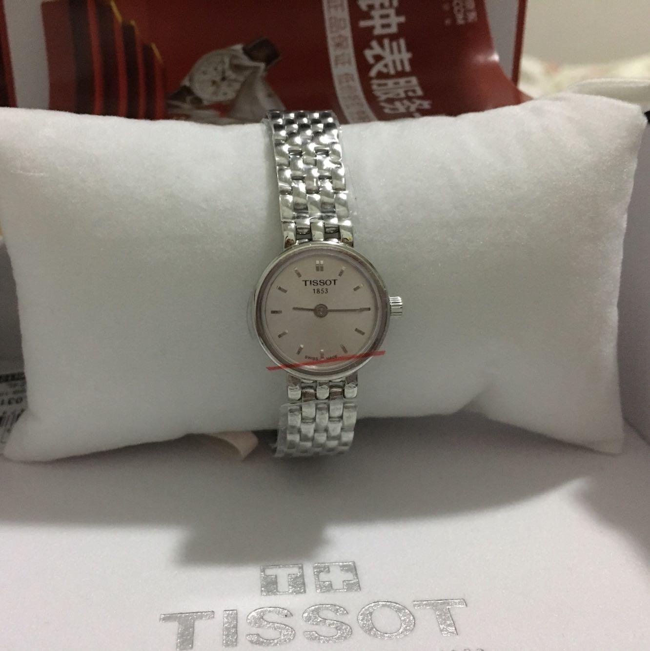 girls rings 00298051 store