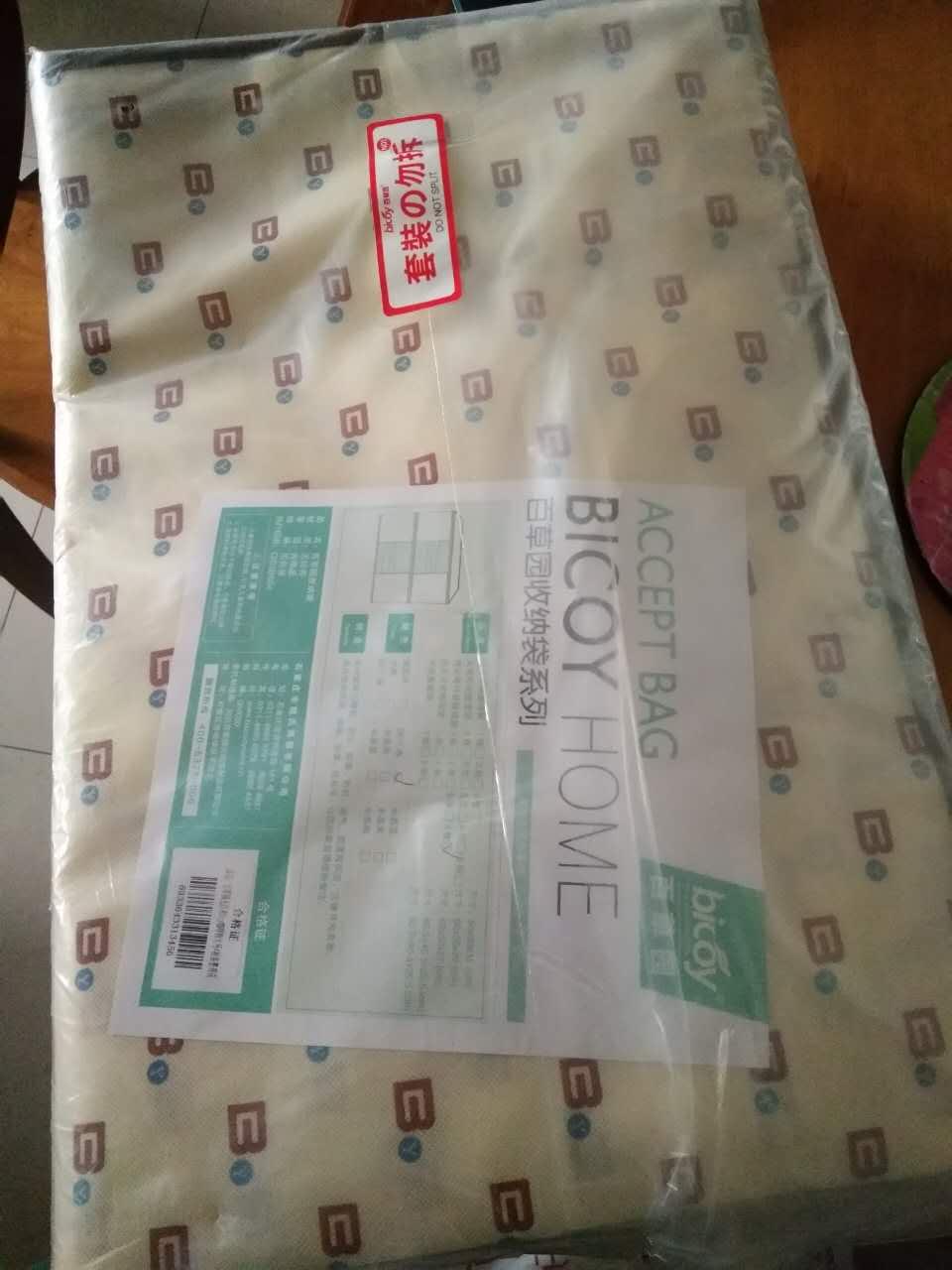 brown leather shoulder bag 00247871 bags