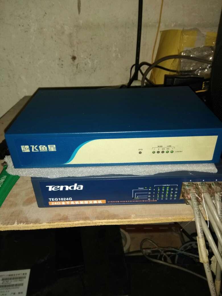 asics netburner professional 9 00998324 outletonlineshop