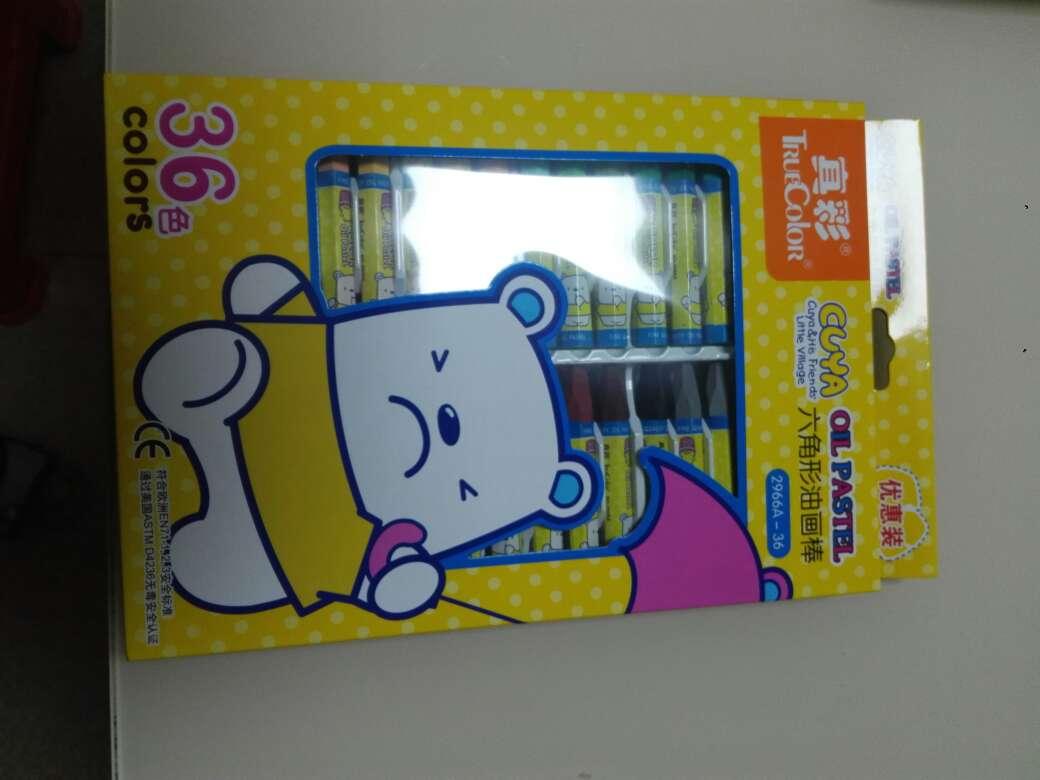 air 90 max pink 00260486 bags
