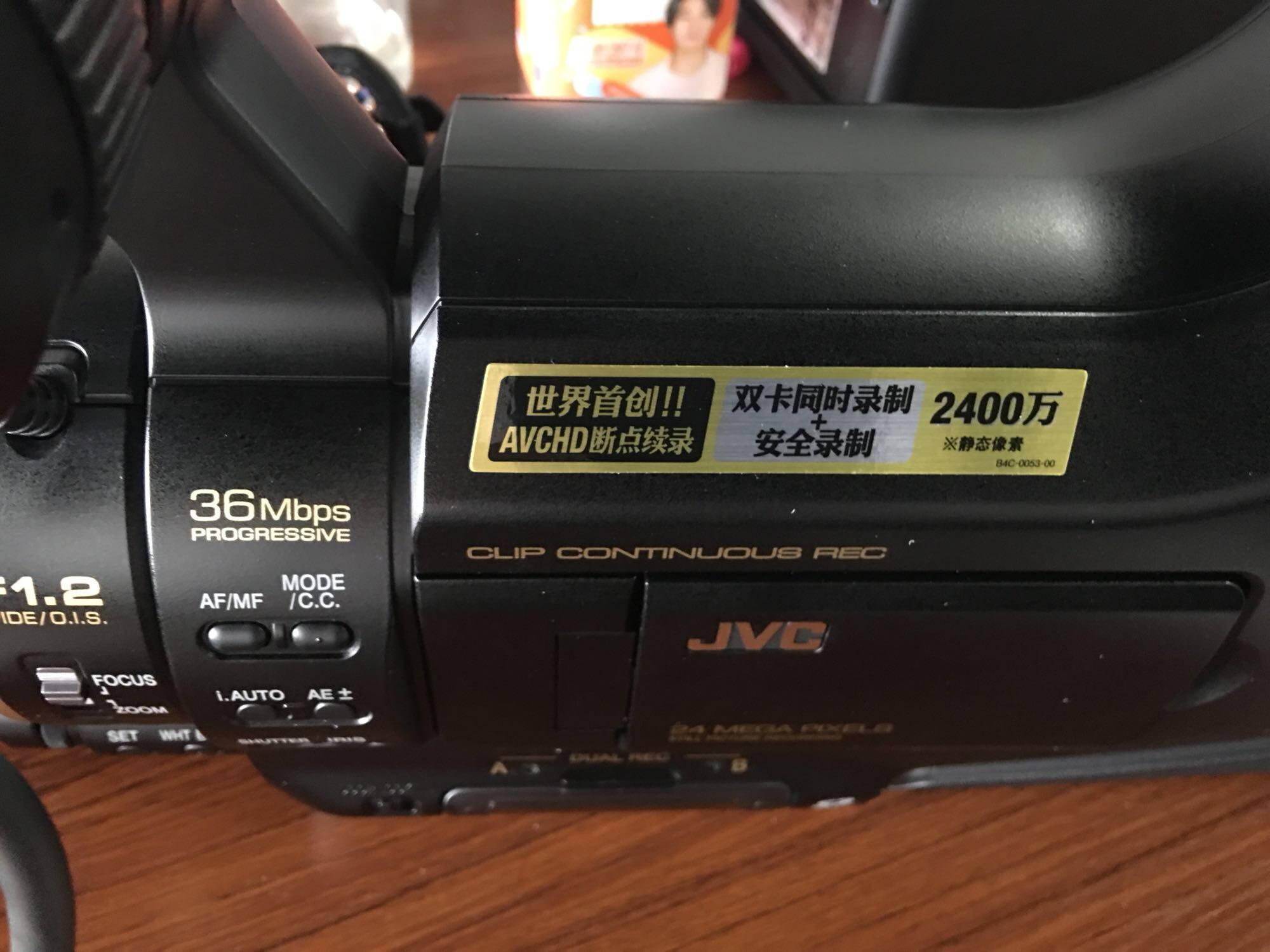 杰伟世(JVC)JY-HM95AC专业肩扛式高清数码摄像机/摄影机婚庆/会议/录课(支持双卡双电)