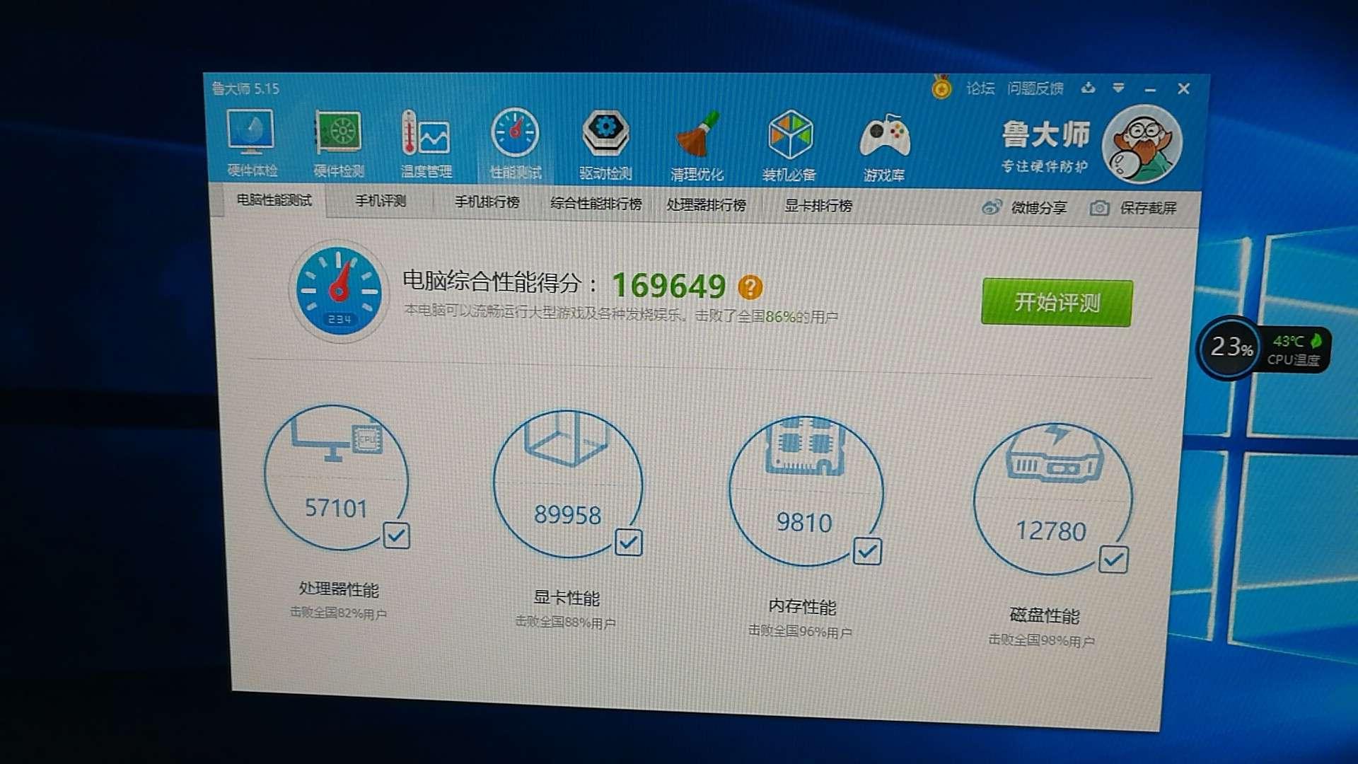 技嘉(GIGABYTE)GeForceGTX1050TiOC1316-1430MHz/7008MHz4G/128bit游戏显卡