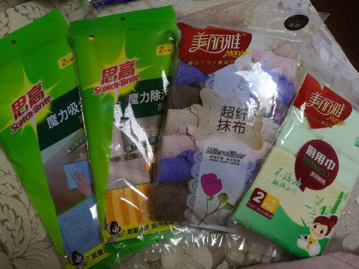 free run buy 00994836 cheaponsale