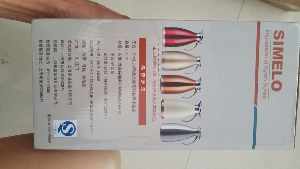 app for running shoes reviews 00219206 forsale