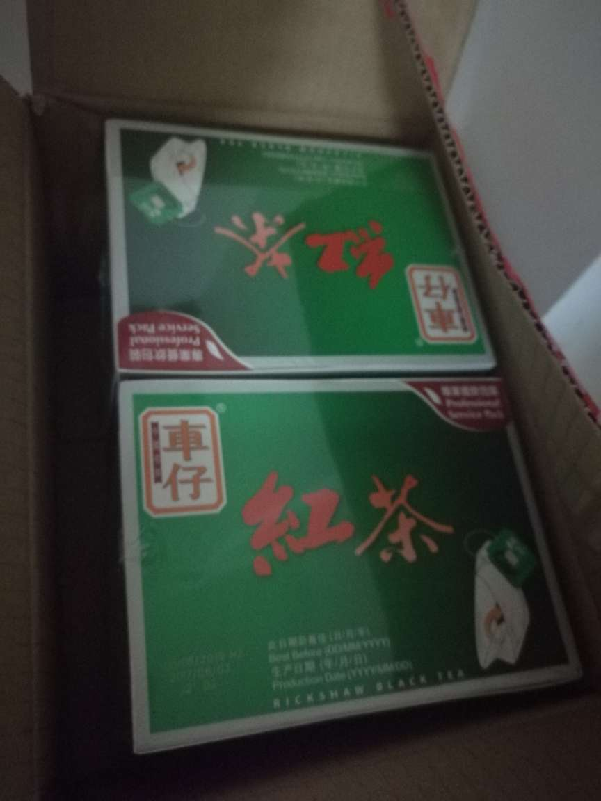air shoes wholesale 00276683 replica