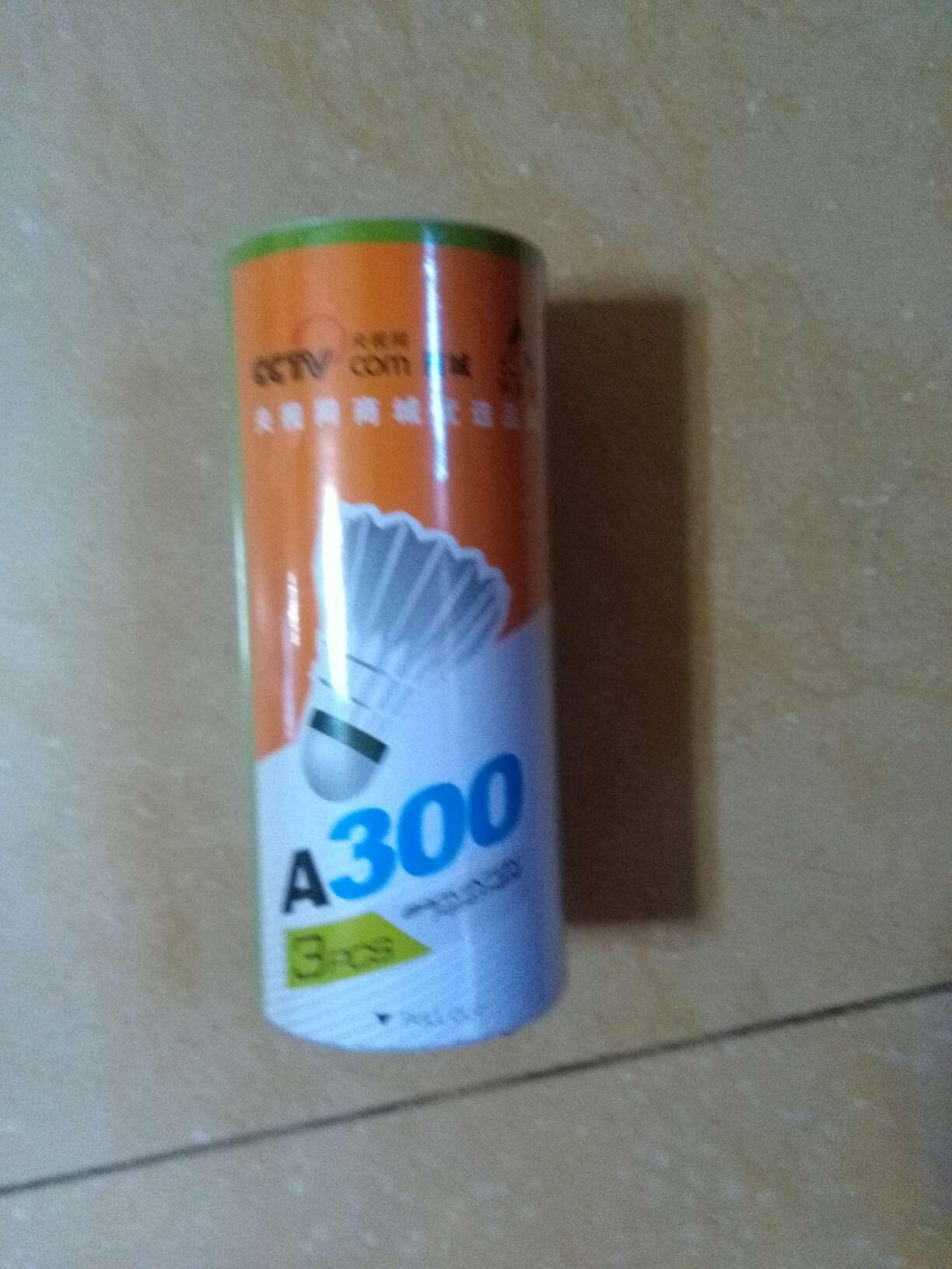 asics landreth replacement 00215699 sale