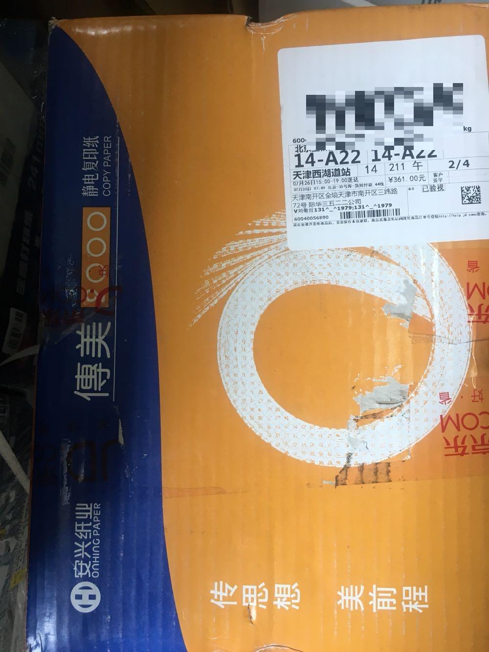 mens clothes online-gazman store 00258441 forsale