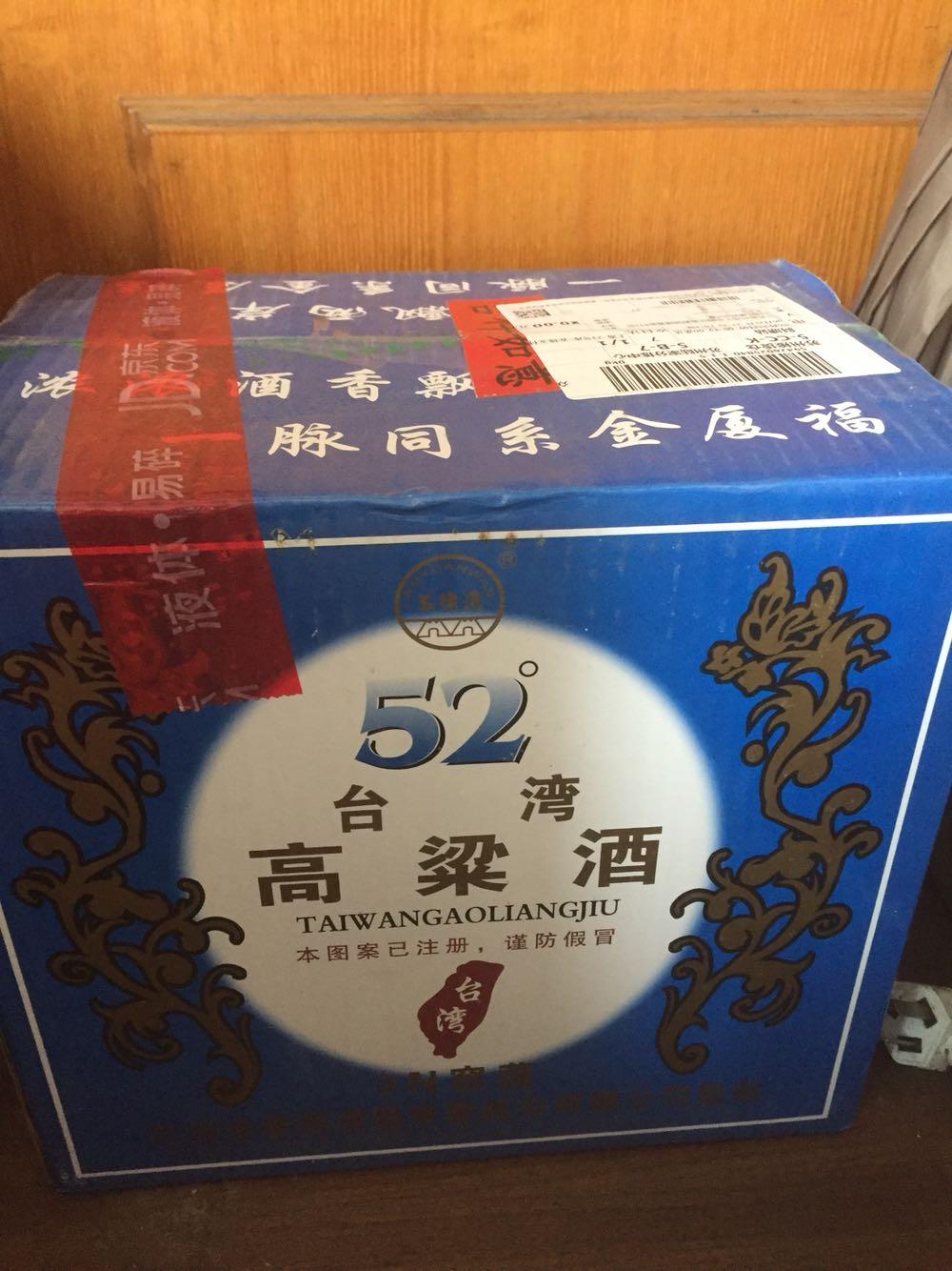 online shopping hong kong handbags 00944587 wholesale
