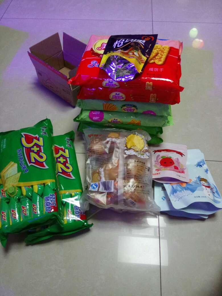 range bags for women 00943275 cheapestonline
