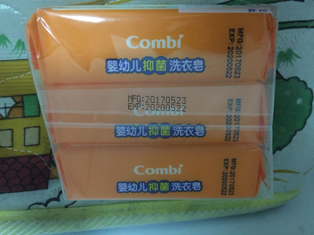 balensiaga 00929192 buy