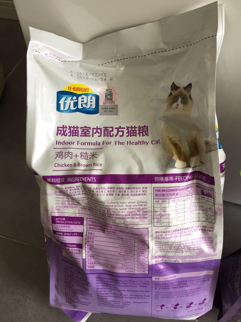 air max pink black grey 00998711 wholesale