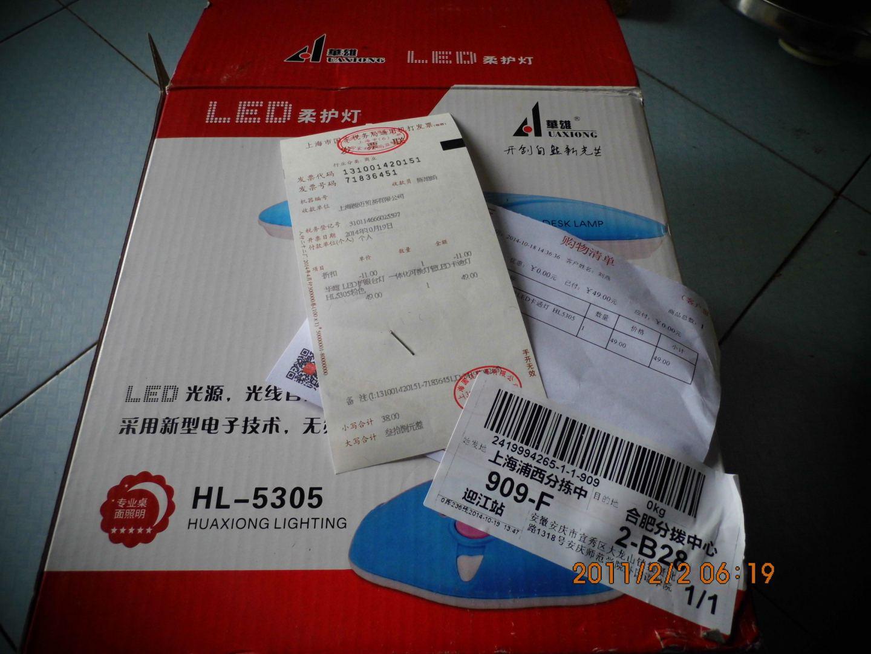 shox nz running shoes womens 00953240 forsale